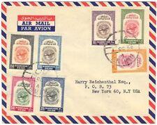 JORDAN-PALESTINE 1950 1st AIR MAIL SET COMPLETE SG 295-