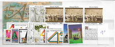 1990 MNH UNO New York year complete postfris**