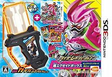 Nintendo 3DS All Kamen Rider Revolution Super Ex-Aid box