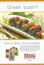 GREEK SUSHI? Funny ad for canned vine leaves stuffed with rice Print Ad # 132 0