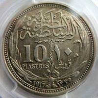 EGYPT 10 Piastres 1917 PCGS AU 58 UNC Kamil AH 1335