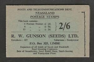 Nyasaland 1954 2/6d Complete booklet SG SB1.