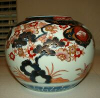 Vintage Large Round Orb Ball Chinese Design Porcelain Vase Mark on the bottom