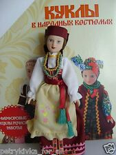 Porcelain doll handmade in national costume-Siberian province Russia  № 41