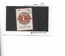 1967-Lions International-Cadillac Post-10 Cents-Local Stamp