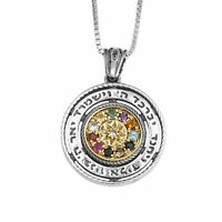 Kabbalah Pendant The Priestly Blessing Hoshen Crystals CZ Silver 925 & Gold 9K