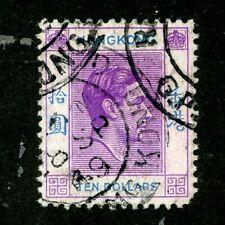 HONG KONG--Individual stamp Scott #166a
