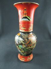 Carlton Ware Mikado Pattern Vase on Black & Terracotta Ground c.1917-18
