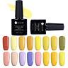 7.5ml UR SUGAR Yellow Series Soak Off UV & LAMP Gel Polish Nail Art Gel Varnish