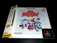 PS1 Parodius Deluxe Pack 2D-Shooter SHMUP JAPAN NTSC