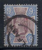 Grande-bretagne 1887 Mi. 95 Oblitéré 100% 9 Pence, Reine Victoria
