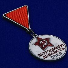 USSR AWARD ORDER MEDAL - For Labour Valour - mockup