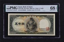 1957 Japan Bank of Japan 5000 Yen Pick#93b PMG 68 EPQ Superb Gem UNC