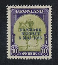CKStamps: Greenland Stamps Collection Scott#22 Mint H OG