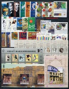 Israel 1996 Complete Year Set of Mint Never Hinged Stamps Full Tabs
