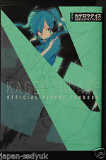 JAPAN Kagerou Days (Kagerou Project) Official Visual Fan Book