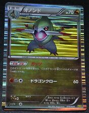 Japanese Holo Foil Fraxure # 014/020 1st Edition Dragon Selection Set Pokemon SP
