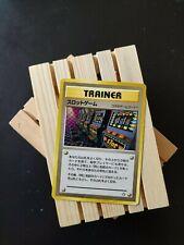 *BANNED* Japanese Pokemon Card -SLOT MACHINE- Neo Genesis *near-mint* non-holo