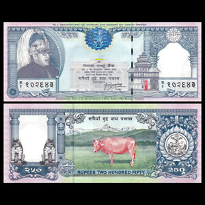 Nepal 250 Rupees, ND(1997), P-42, 35th COMM., UNC