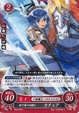 Fire Emblem 0 Cipher Mystery of the Emblem Trading Card Catria Katua B04-027N Sw