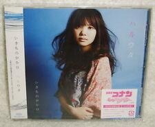 ikimonogakari Haru Uta Japan Ltd CD+Card+Sticker