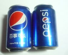 PEPSI can CHINA Standard 2015 Blue Design Asia Chinese English Collect