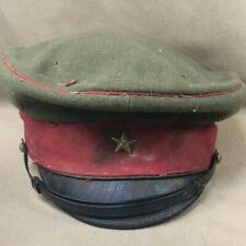 WW2 Former imperial Japanese Army Cap Hat for officer