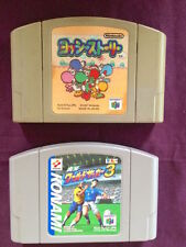2 N64 Nintendo 64 GAMES YOSHI'S STORY JAPAN SOCCER BOTH NTSC TESTED WORKING!
