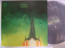 RAMASES SPACE HYMNS / JPN CLEAN COPY NM MINT- VINYL VERTIGO