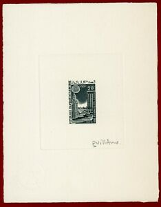 Mauritania 1967 #221, Artist Signed Die Proof, 19th Olympic Games, Mexico City