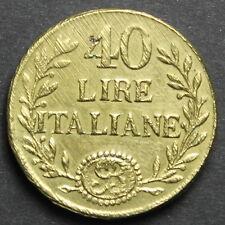 Peso Monetale - Savoia - 40 Lire Italiane g.12,91