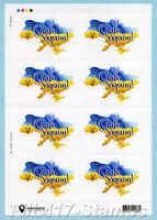 "2019 Ukraine.  ""Слава Україні! "" . Full sheet of 8 self adhesive stamps."