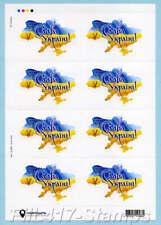 "2019 Ukraine.  ""Слава Україні! "" . Full sheet of 8 self adhesive stamps."