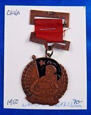 1950 Original Liberation North China Chinese Medal Badge Ribbon