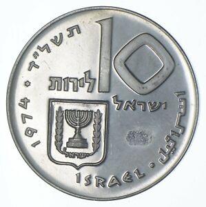 SILVER - WORLD COIN - 1974 Israel 10 Lirot - World Silver Coin *796