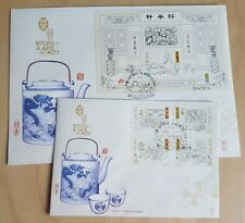 2000 Macau Art of Tea Stamps & Souvenir Sheet (paired) FDC 澳门茶艺 (邮票+小型张) 首日封