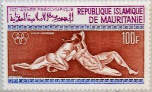 MAURITANIA MAURETANIEN 1971 414 C106 Pre Olympic Year Ancient Vase Wrestling **