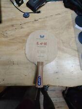Butterfly Joo Sae Hyuk Table Tennis Blade