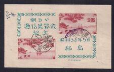 Japan   1948   Sc # 411   s/s   Used   (52960)