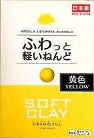 Daiso Japan  arcilla suave Lightweight Soft Clay, Yellow ,New
