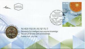 Israel Fruits Stamps 2021 FDC Agricultural Research Org Volcani Center 1v Set