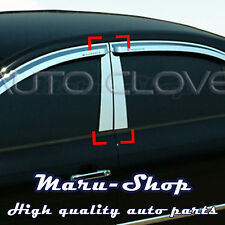Chrome B-Pillar Post Decal Sticker Trim for 06~10 Hyundai Sonata