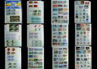 US Stamp Collection Mix Numberd Blocks, Blocks Ext Postage Stamps All Different