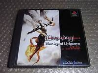 PS1 WIZARDRY New Age of Llylgamyn Japan PS PlayStation 1 F/S