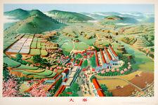 Original Vintage Poster Chinese Cultural Revolution Dazhai Commune 1974