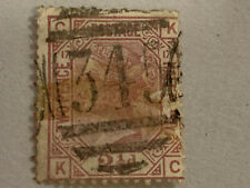 1880 Queen Victoria, 2 1/2d postage stamp SG 141 rosy mauve, plate 17 cv £275.00