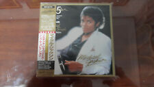 MICHAEL JACKSON- Thriller 25: Limited Japanese Single Collection -BOX SET JAPAN