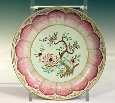 "Antique Chinese Porcelain Famille Rose Export Qianlong Lotus Bowl Charger 11"""