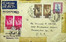 NEPAL 1961 REGISTERED AIRMAIL COVER WITH BIRD 1R + 2R ETC TO USA