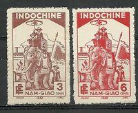 "Complete set of 2 new* stamps  INDO CHINA 1941.  "" NAN-GIAO ""            (4929)"